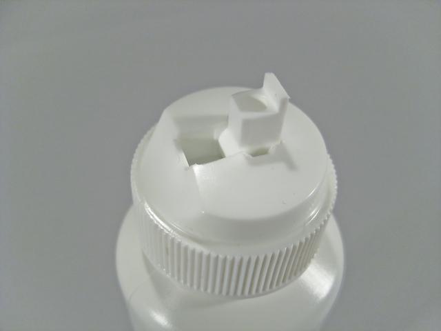 Sonavelle ® 250 ml bottle distribution cap